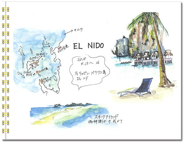 sketch_elnido01.jpg
