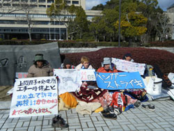 ハンガーストライキをする若者たち