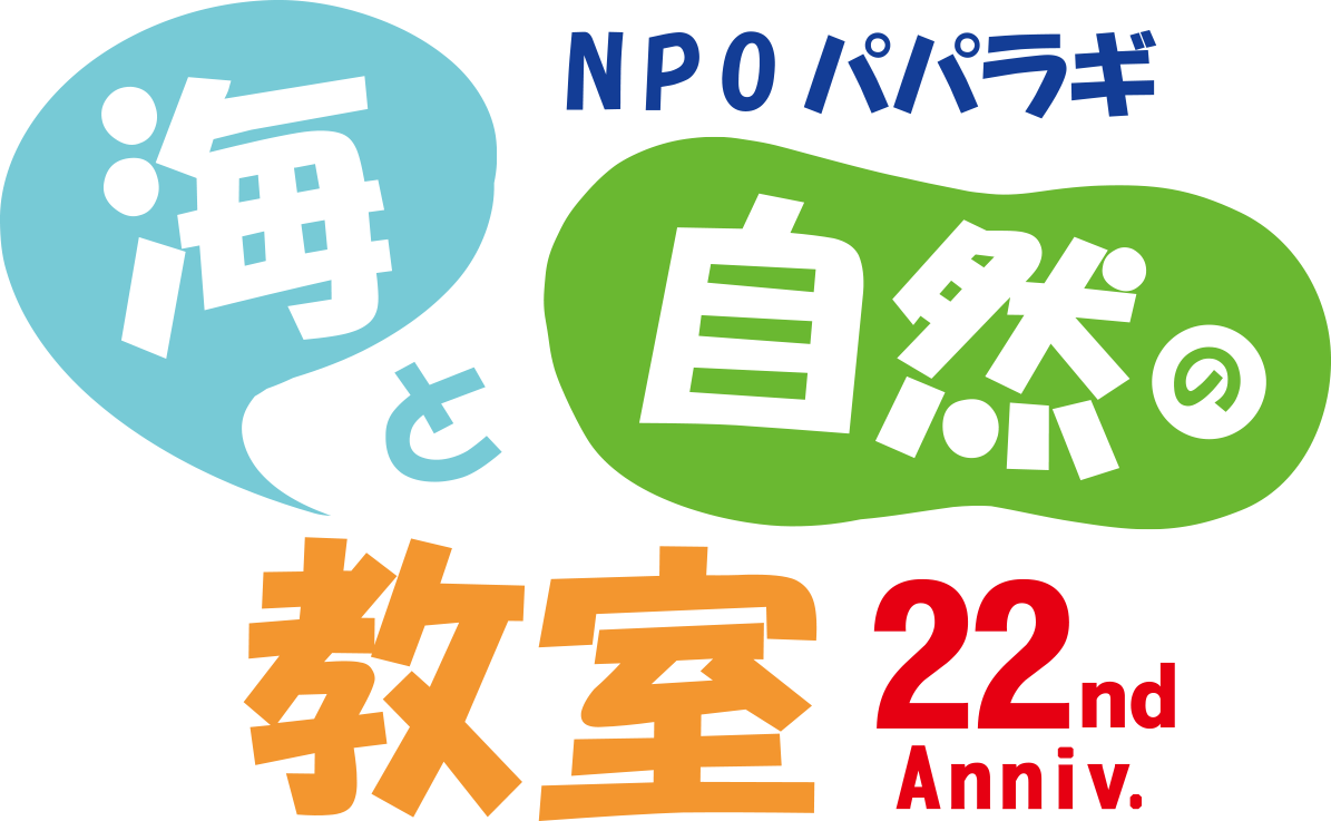 【タテ】NPO22周年ロゴ基本